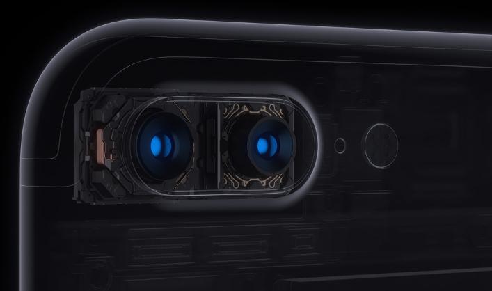 technologie jutra fotografia 2 obiektywy apple
