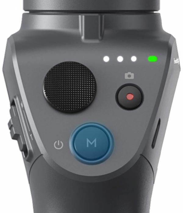 dji osmo mobile 2 joystick