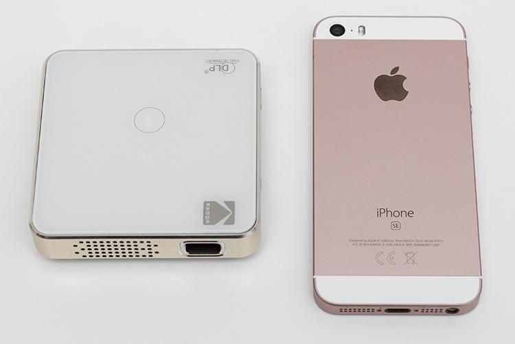 projektory mobilne kodak iphone